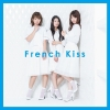 Copertina di 'French Kiss [Type C]'