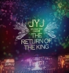 Copertina di '2014 JYJ Asia Tour Concert 'The Return of The King''