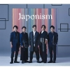 Copertina di 'Japonism [Limited Edition Type B]'