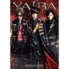Copertina di 'YAIBA (Limited Edition Type B)'