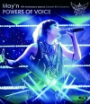 Copertina di 'May'n 10th Anniversary Special Concert BD at Budokan ''POWERS OF VOICE'''