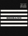Copertina di 'BIGBANG WORLD TOUR 2015~2016 [MADE] IN JAPAN [Limited Edition]'