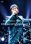 Copertina di 'Concert Tour 2015 VOCALIST & SONGS 3'