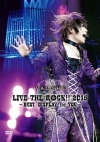Copertina di 'VALSHE LIVE THE ROCK!! 2015 ~BEST DISPLAY for YOU~'