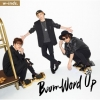 Copertina di 'Boom Word Up (Limited Edition Type B)'