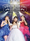 Copertina di 'French Kiss Live ~LAST KISS~'