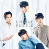 Copertina di 'Puzzle (Limited Edition Type A)'