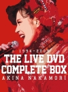 Copertina di 'Akina Nakamori THE LIVE DVD COMPLETE BOX'