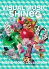 Copertina di 'VISUAL MUSIC by SHINee ~music video collection~'