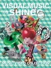 Copertina di 'VISUAL MUSIC by SHINee ~music video collection~ [UNIVERSAL MUSIC STORE Limited Edition]'