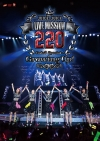 Copertina di 'Juice=Juice LIVE MISSION 220 ~Code3 Special→Growing Up!~'