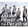 Copertina di 'Power of the Paradise'