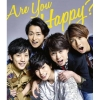 Copertina di 'Are You Happy? (Limited Edition)'