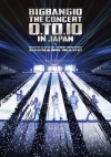 Copertina di 'BIGBANG10 THE CONCERT: 0.TO.10 IN JAPAN'