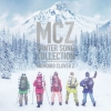 Copertina di 'MCZ WINTER SONG COLLECTION'