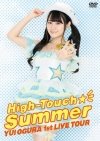 Copertina di 'Yui Ogura LIVE High-Touch☆Summer'