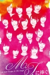 Copertina di 'AKB48 Team A 7th Stage ''M.T. ni Sasagu'''