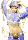 Copertina di 'KODA KUMI LIVE TOUR 2007 ~Black Cherry~ SPECIAL FINAL in TOKYO DOME'