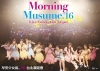 Copertina di 'Morning Musume. '16 Live Concert in Taipei'