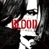 Copertina di 'Acid BLOOD Cherry'