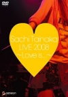 Copertina di 'Tainaka Sachi LIVE 2008 ~Love is...~'