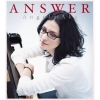 Copertina del DVD di 'ANSWER'