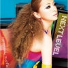 Copertina del DVD di 'NEXT LEVEL'