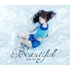 Copertina del DVD di 'Beautiful'