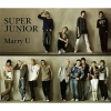 Copertina del DVD di 'Marry U'