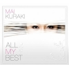 Copertina del DVD di 'ALL MY BEST'