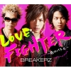 Copertina del DVD di 'LOVE FIGHTER ~Koi no Battle~'