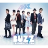 Copertina del DVD di 'Buzz Communication'