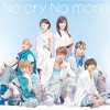 Copertina del DVD di 'No cry No more'