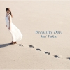 Copertina del DVD di 'Beautiful Days'