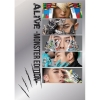 Copertina del DVD di 'ALIVE -MONSTER EDITION-'
