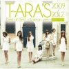 Copertina del DVD di 'T-ARA's Best of Best 2009-2012 ~Korean ver.~'