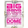 Copertina del DVD di 'SPECIAL FINAL IN DOME MEMORIAL COLLECTION'