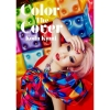 Copertina del DVD di 'Color the Cover'