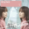 Copertina del DVD di 'YES/NO / T'
