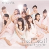 Copertina del DVD di 'The Best! ~Updated Morning Musume~'