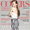 Copertina del DVD di 'MEMORIES -Kahara Covers-'