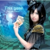Copertina del DVD di 'This game'