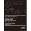 Copertina del DVD di 'ATTACK ALL AROUND'