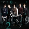 Copertina del DVD di 'Your Number'