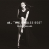 Copertina del DVD di 'ALL TIME SINGLES BEST'