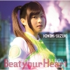 Copertina del DVD di 'Beat your Heart'