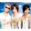 Copertina del DVD di 'SUMMER PARTY / LAST EMOTION'
