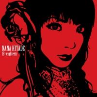 Coperdina di 18 -eighteen- - Nana Kitade