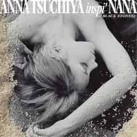 Coperdina di Kuroi Namida - Anna Tsuchiya