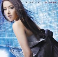 Coperdina di I'm Here - Yuna Ito